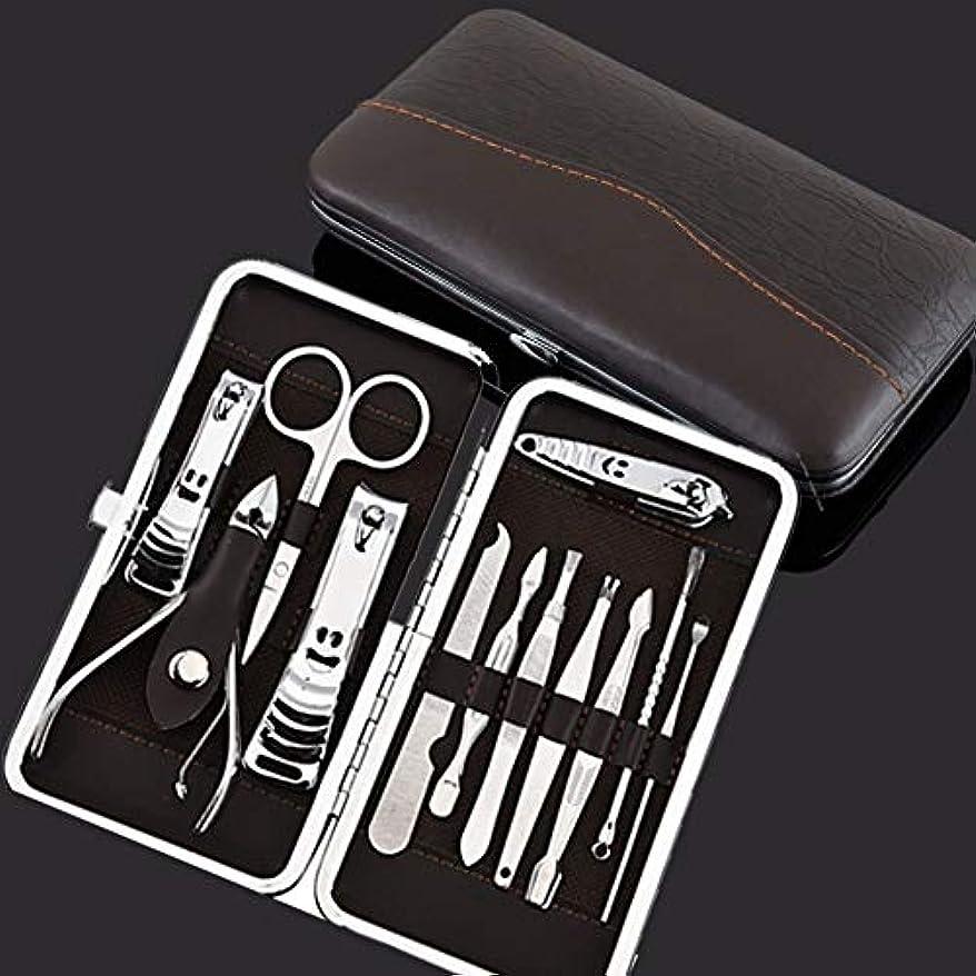 農奴販売員続編ステンレス製のスポット爪切り12ピースセット爪切り美容セット爪切りマニキュアツールセット