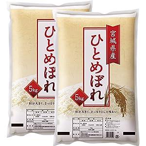 【精米】白米 宮城県産 ひとめぼれ 10kg(...の関連商品4