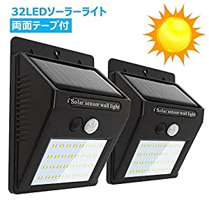 Focondot センサーライト ソーラーライト 人感 両面テープ付 32LED 防水 屋外自動点灯 シングルモード 外灯 太陽光発電 玄関 庭 駐車場 2個