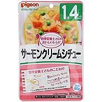 ピジョン 管理栄養士さんのおいしいレシピ サーモンクリームシチュー 80g×12個
