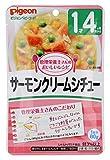 管理栄養士さんのおいしいレシピ サーモンクリームシチュー 80g