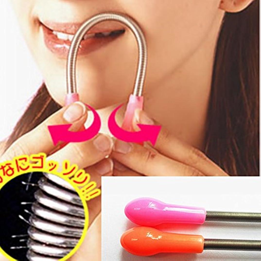 粘着性海峡永久Rabugoo 美容ツール - フェイシャルヘアスプリングリムーバースレーター除毛クリーナースティック、ピンク