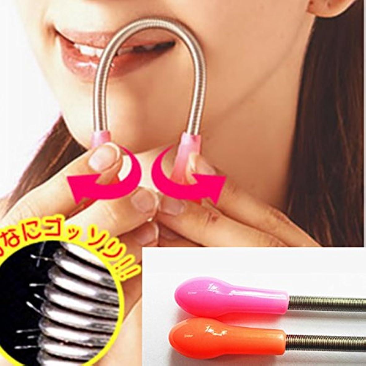 神秘百万ファランクスRabugoo 美容ツール - フェイシャルヘアスプリングリムーバースレーター除毛クリーナースティック、ピンク