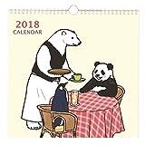 学研ステイフル しろくまカフェ 2018年 カレンダー 壁掛け BM12083
