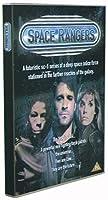 Space Rangers [DVD]