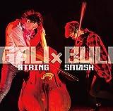 String Smash 画像