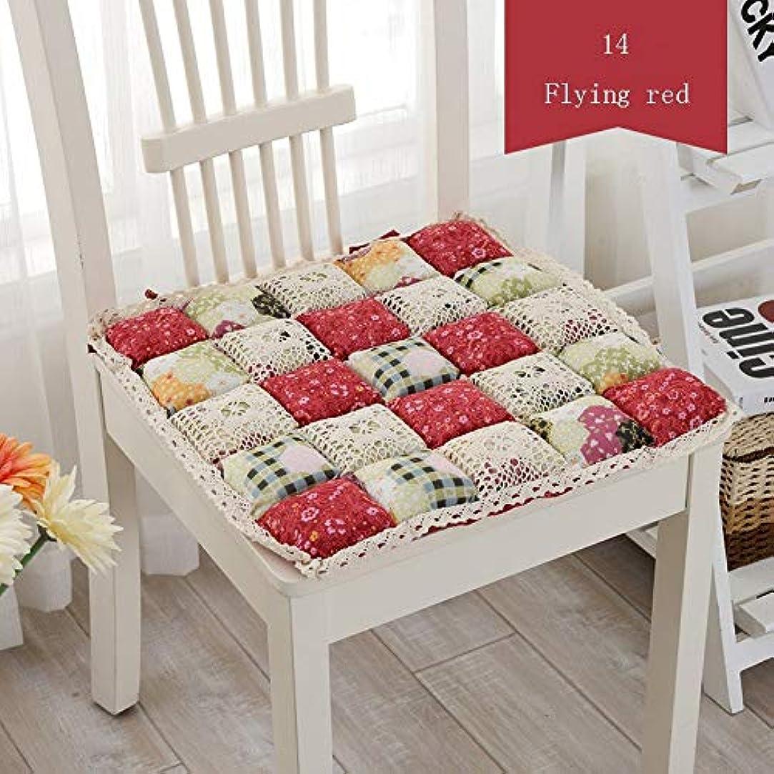 遡る食堂悩むLIFE 1 個抗褥瘡綿椅子クッション 24 色ファッションオフィス正方形クッション学生チェアクッション家の装飾厚み クッション 椅子
