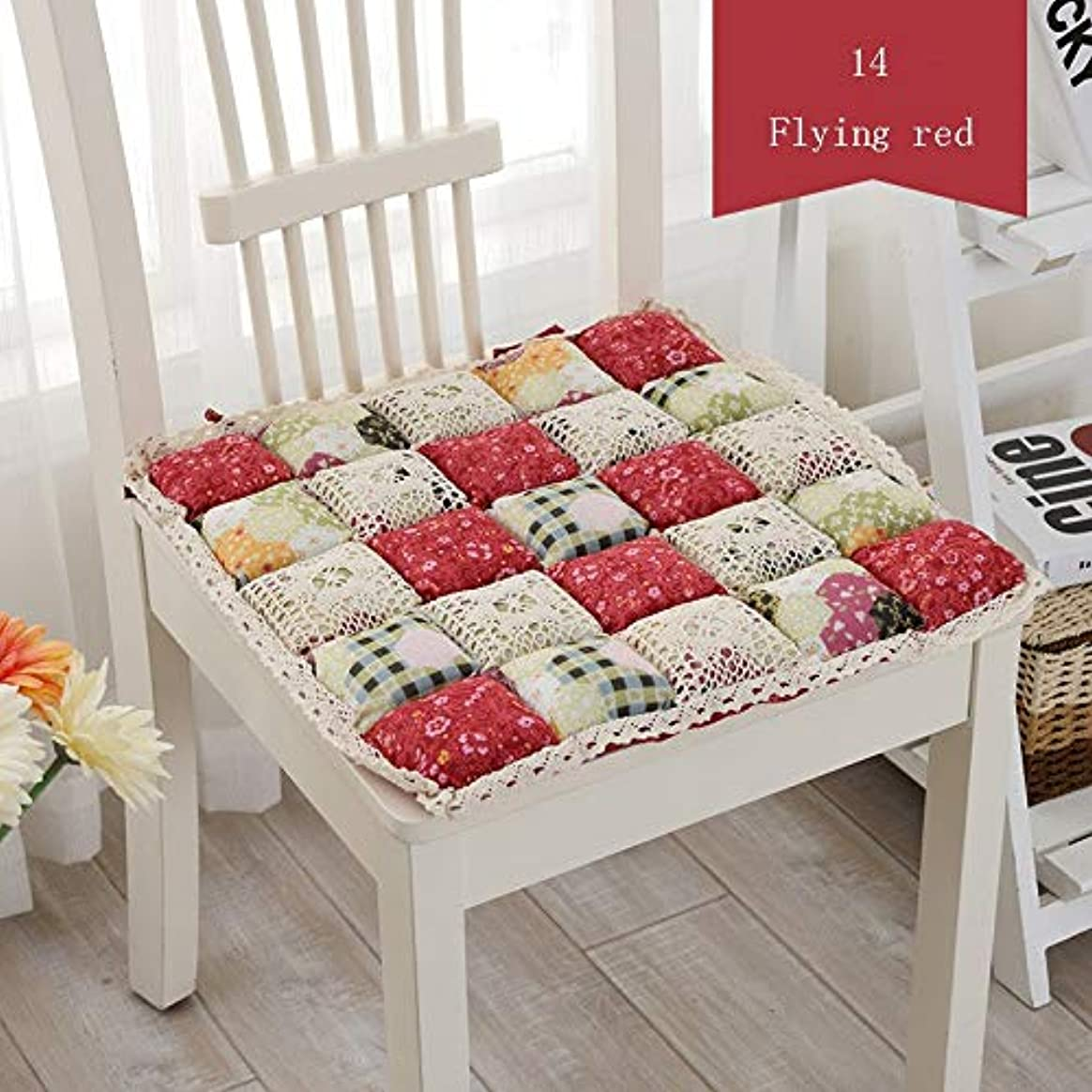 ジェム除外する雄弁なLIFE 1 個抗褥瘡綿椅子クッション 24 色ファッションオフィス正方形クッション学生チェアクッション家の装飾厚み クッション 椅子