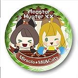 モンスターハンターダブルクロス カティ&ミルシィとなかまたち 缶バッジコレクション BOX商品 1BOX = 10個入り、全10種類