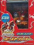 ビーストシューター ビーストユニット B-008 エルドラグーン