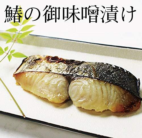 岡山市場海産 さわらの味噌漬け 100g×5切入 セール 母の日 ギフト 自家製 みそ漬け 鰆
