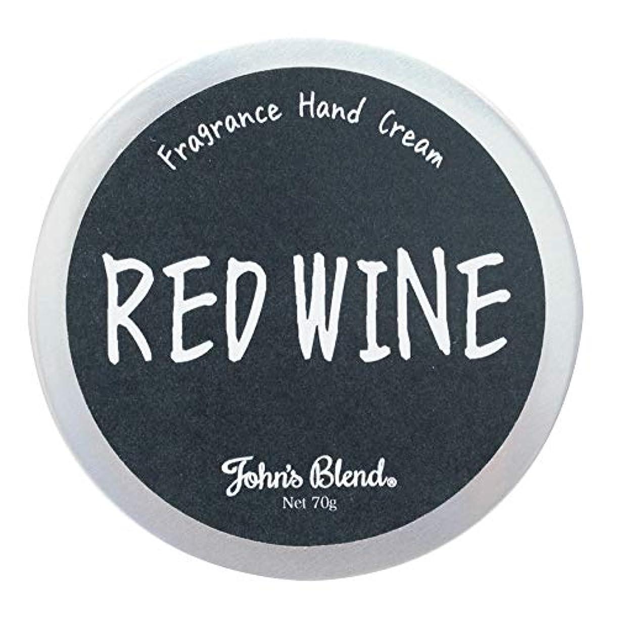 ハード作者角度ノルコーポレーション John's Blend ハンドクリーム 保湿成分配合 OZ-JOD-1-3 レッドワインの香り 70g