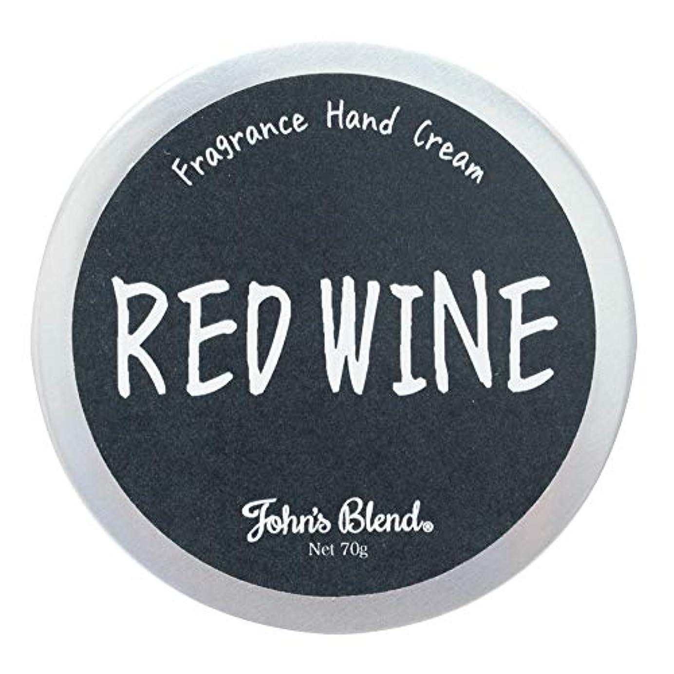 合わせて効率的にすすり泣きノルコーポレーション ハンドクリーム JohnsBlend レッドワインの香り 70g OZ-JOD-1-3