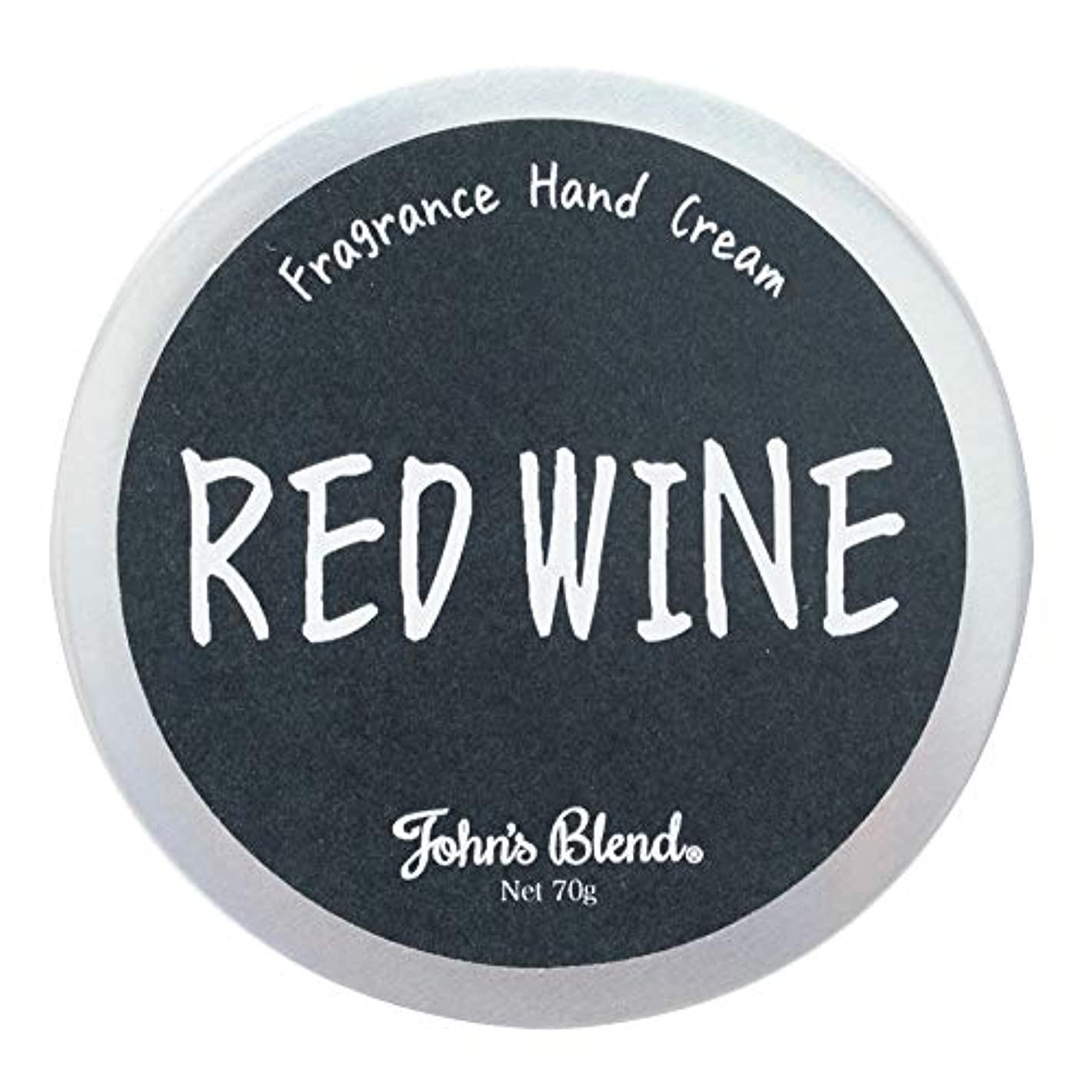 シャーロットブロンテ歴史家理論ノルコーポレーション John's Blend ハンドクリーム 保湿成分配合 OZ-JOD-1-3 レッドワインの香り 70g