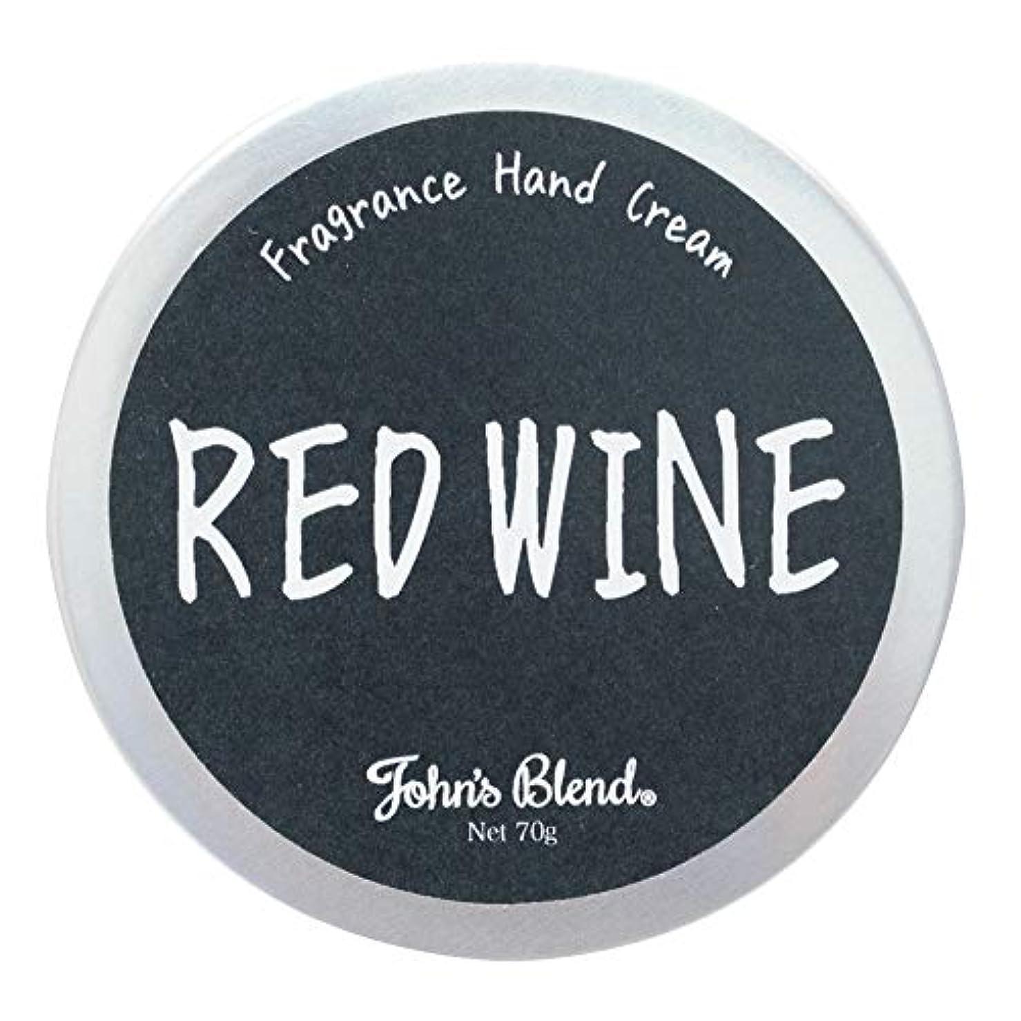 財布テキスト比較ノルコーポレーション ハンドクリーム JohnsBlend レッドワインの香り 70g OZ-JOD-1-3
