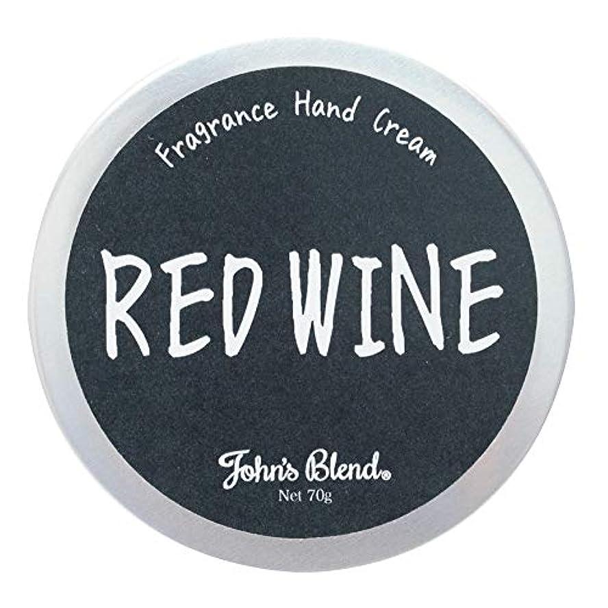 バーマド同じスロベニアノルコーポレーション ハンドクリーム JohnsBlend レッドワインの香り 70g OZ-JOD-1-3