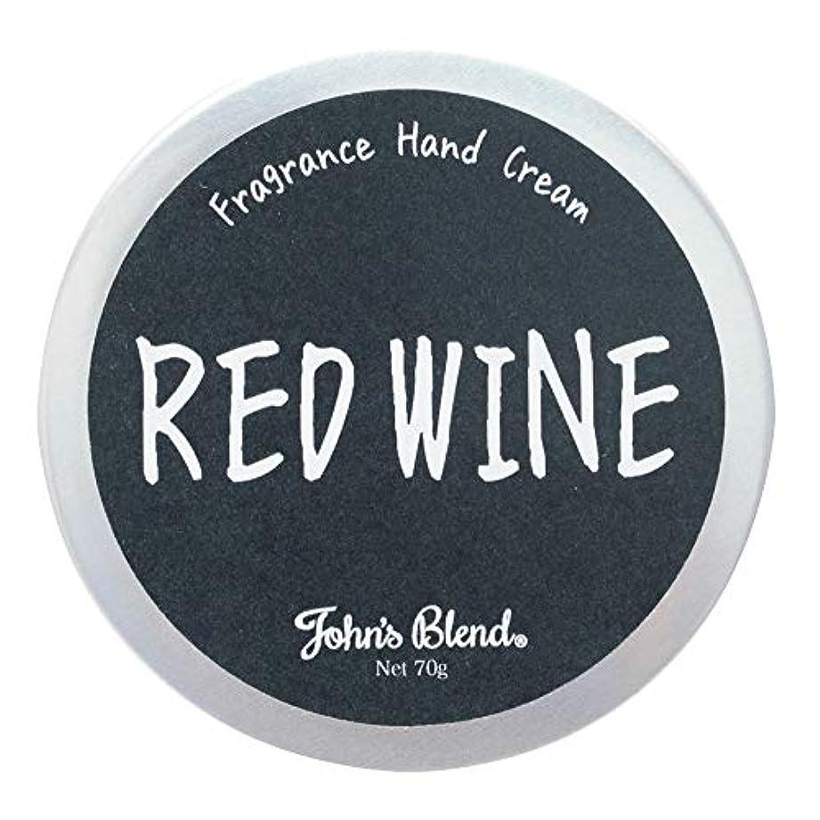 消費士気準拠ノルコーポレーション John's Blend ハンドクリーム 保湿成分配合 OZ-JOD-1-3 レッドワインの香り 70g