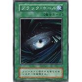 【シングルカード】 遊戯王 ブラック・ホール N EX
