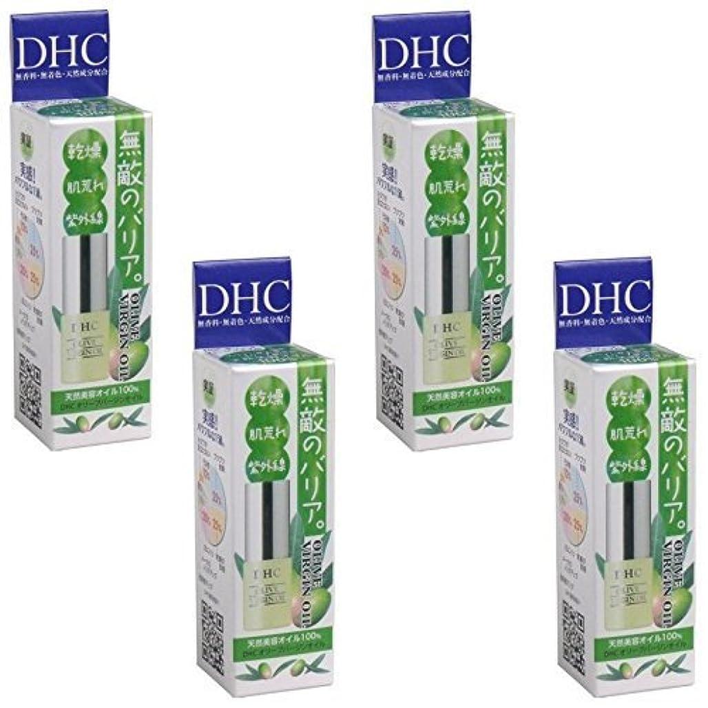 グローブ見える追い出す【セット品】DHC オリーブバージンオイル (SS) 7mL 4個セット
