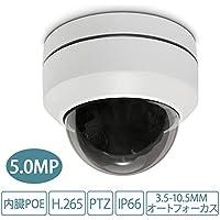 ドームカメラ LEFTEK ウルトラHD 500万画素(3072*1728)2.5インチ ミニPOE PTZカメラ3倍ズーム3.5-10.5mm 20m IR距離 H.265 CCTVセキュリティカメラIP66屋外防水カメラ