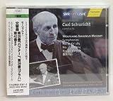 モーツァルト:交響曲第35番&第38番&第40番