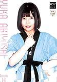 【秋吉優花】 公式グッズ HKT48 大感謝祭限定 特製個別ポスター