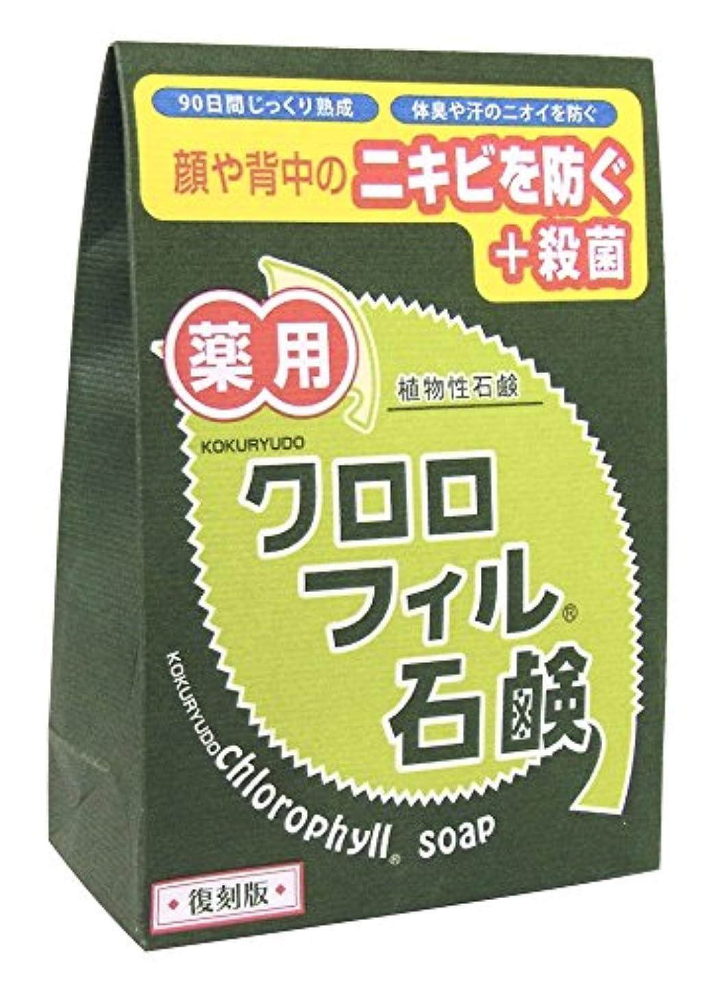 上へボックスかもめクロロフィル石鹸 復刻版 85g (医薬部外品)