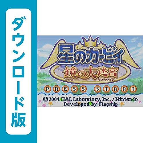 星のカービィ 鏡の大迷宮 [WiiUで遊べるゲームボーイアドバンスソフト][オンラインコード]