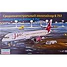 イースタンエキスプレス 14428 1/144 ボーイング757-200 VIM航空