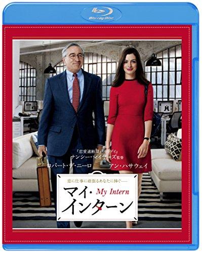 マイ・インターン [Blu-ray]の詳細を見る