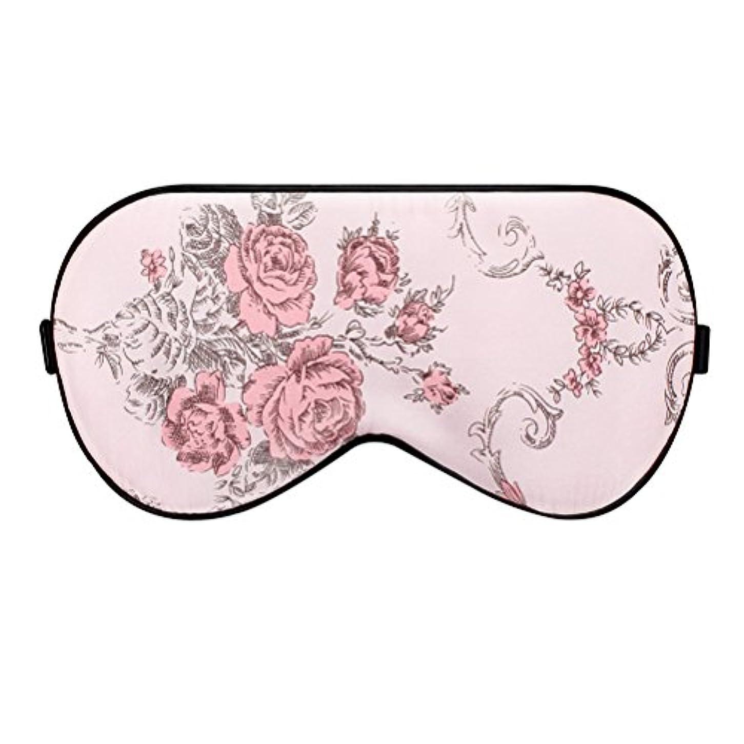破壊唇治療ULTNICE シルクスリープアイマスク目隠しアイシェード女性用スリープナップ瞑想(ピンクローズ)