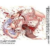 東方Project 波天宮文具シリーズ クリアファイルコレクション vol.8 <レミリア・スカーレット>