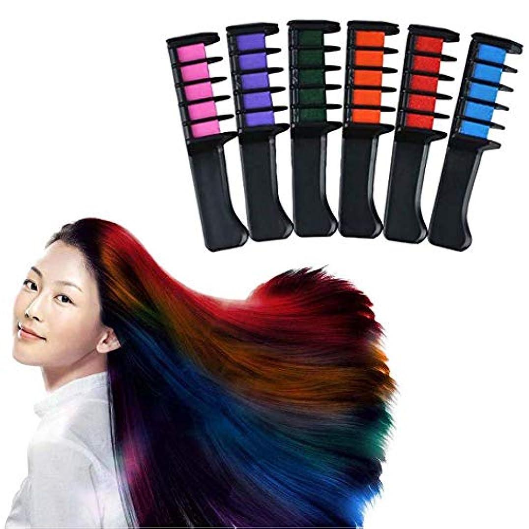 制裁増強意味使い捨てヘアダイスティック6色シマー長持ちウォッシャブルヘアダイヘアチョークコーム(2セット)