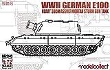 モデルコレクト 1/72 第二次世界大戦 ドイツ E100 38cm突撃臼砲 プラモデル MODUA72149