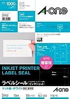 エーワン インクジェットプリンタラベル10面 28940 00030027【まとめ買い3パックセット】
