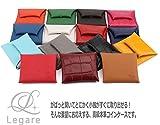 Legare 牛革 コインケース 小銭入れ レザー 日本製 16色