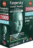 Kaspersky Internet Security 2009 2年優待版 (メーカー提供:2,000円キャッシュバックキャンペーン中) (商品イメージ)