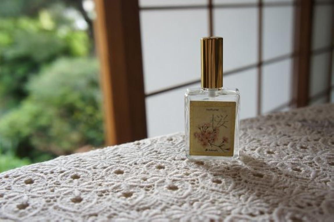 ブラインド不定矩形和香水「リアル 粉河寺10年桜」 (桜-sakura-)