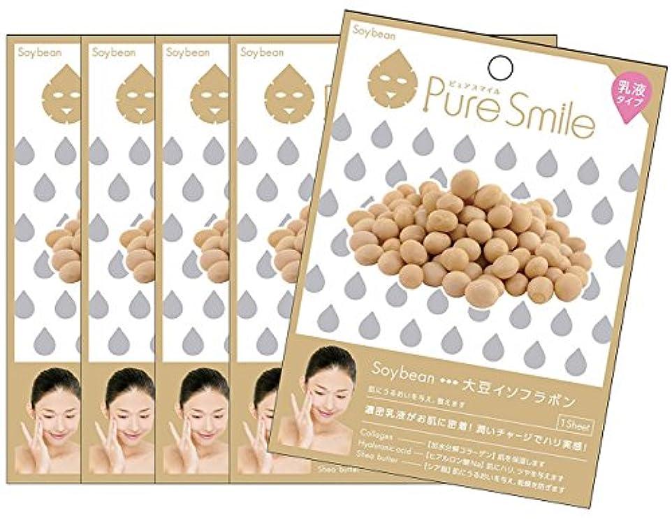 文化オーラル分布ピュアスマイル 『乳液エッセンスマスク 大豆イソフラボン』5枚セット