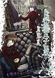 鳥籠学級 4 (Gファンタジーコミックス)