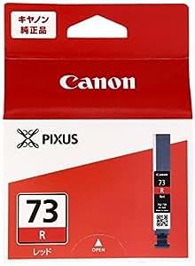 Canon キヤノン 純正 インクカートリッジ PGI-73 レッド PGI-73R