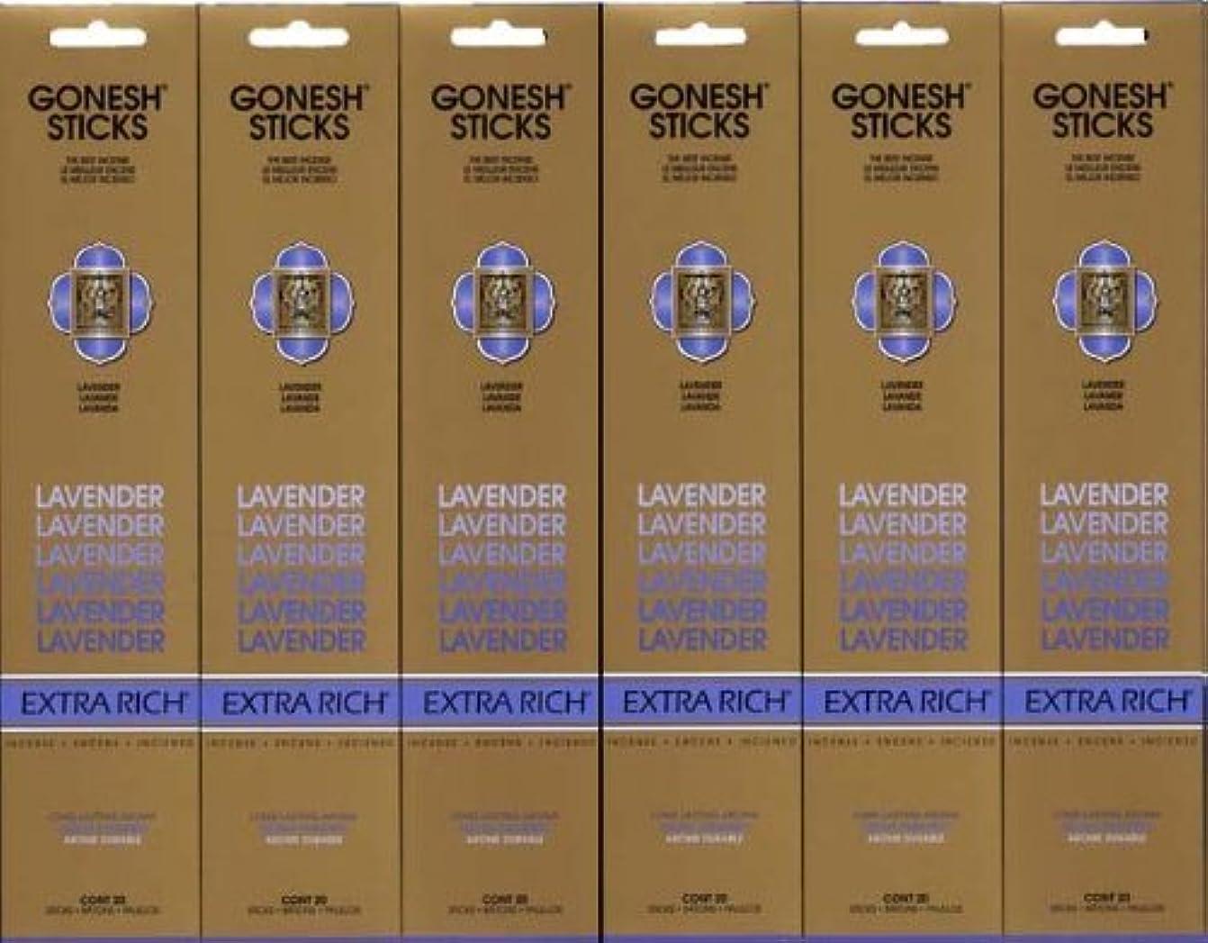 後弾丸大混乱GONESH LAVENDER ラベンダー スティック 20本入り X 6パック (120本)