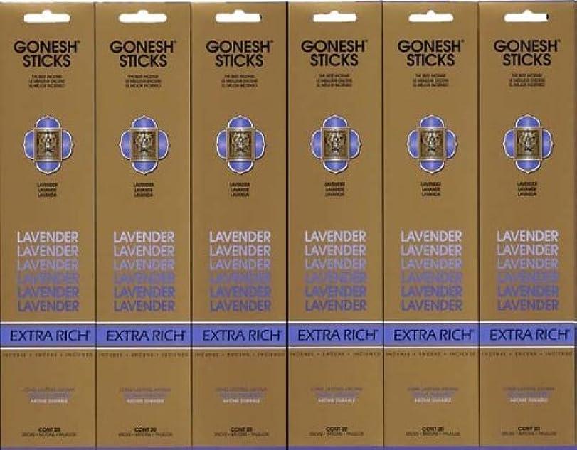 神聖あたり微弱GONESH LAVENDER ラベンダー スティック 20本入り X 6パック (120本)