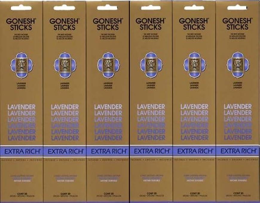 世界に死んだフルートくしゃみGONESH LAVENDER ラベンダー スティック 20本入り X 6パック (120本)