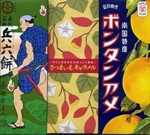セイカ食品 トリオ (8粒×4個詰)×3種詰合せ | キャラメル 通販