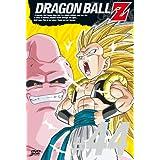 DRAGON BALL Z #44 [DVD]