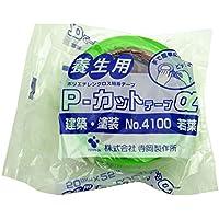 寺岡製作所 養生用 P-カットテープα 50mmX25m No.4100