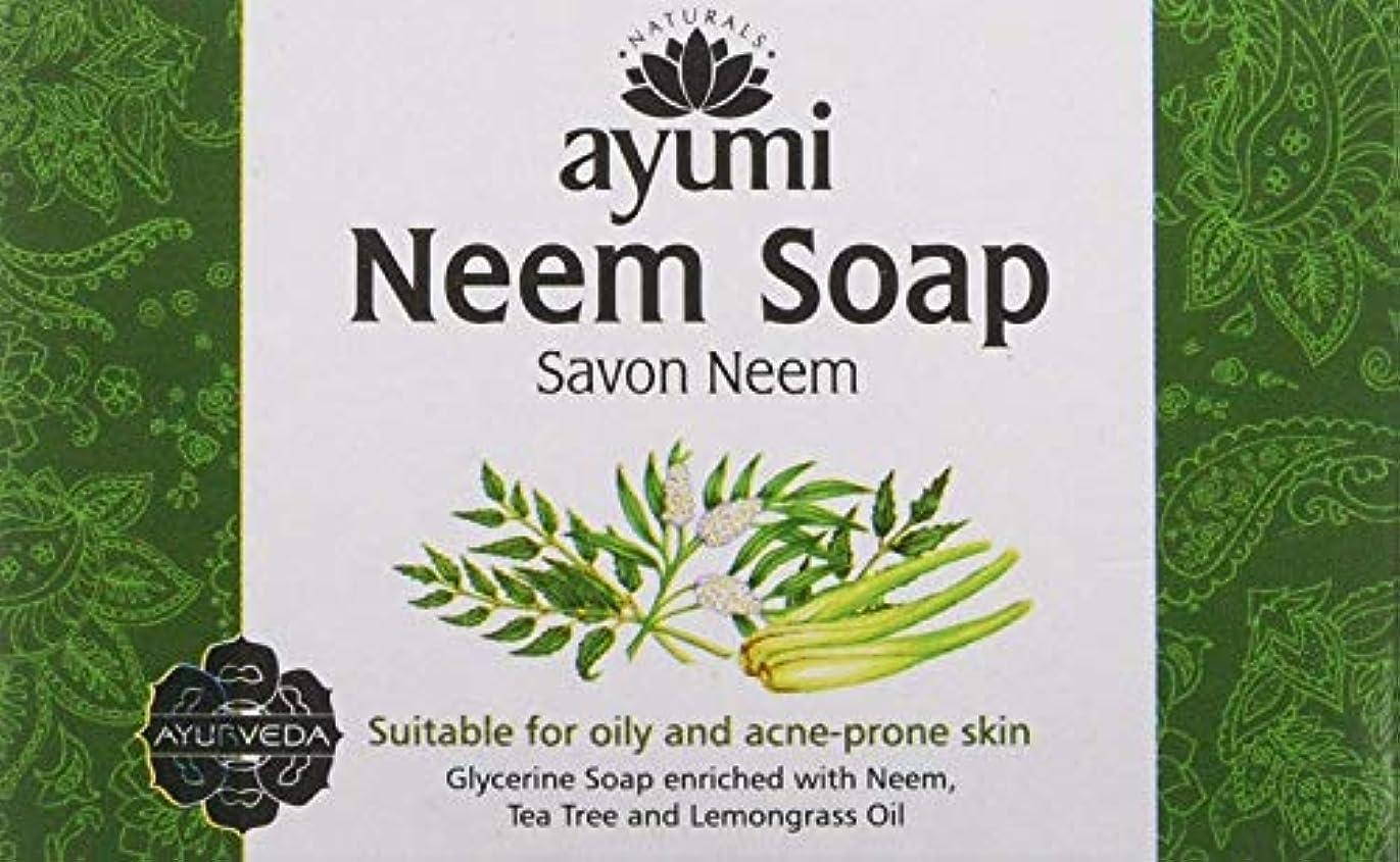 尋ねる伝説中庭Ayuuri Ayurvedic Herbal Natural Neem Soap 100g by Ayuuri