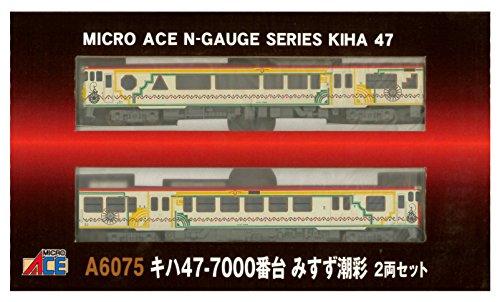 Micro Ace N Gauge Diesel Train 47-7000 Series Miss Shiosai 2-Coche Set A6075 Model