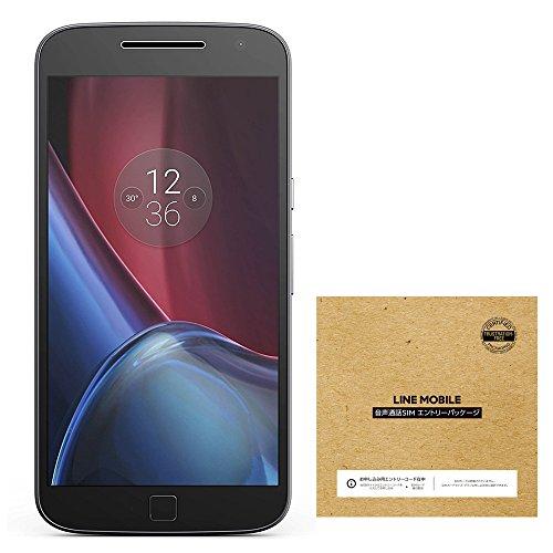 Motorola(モトローラ) Moto G4 Plus ブラック SIMフリースマートフォン(LINEモバイル 音声SIMセット)